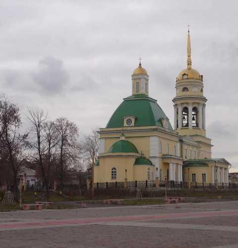 Kamensk-Uralskii