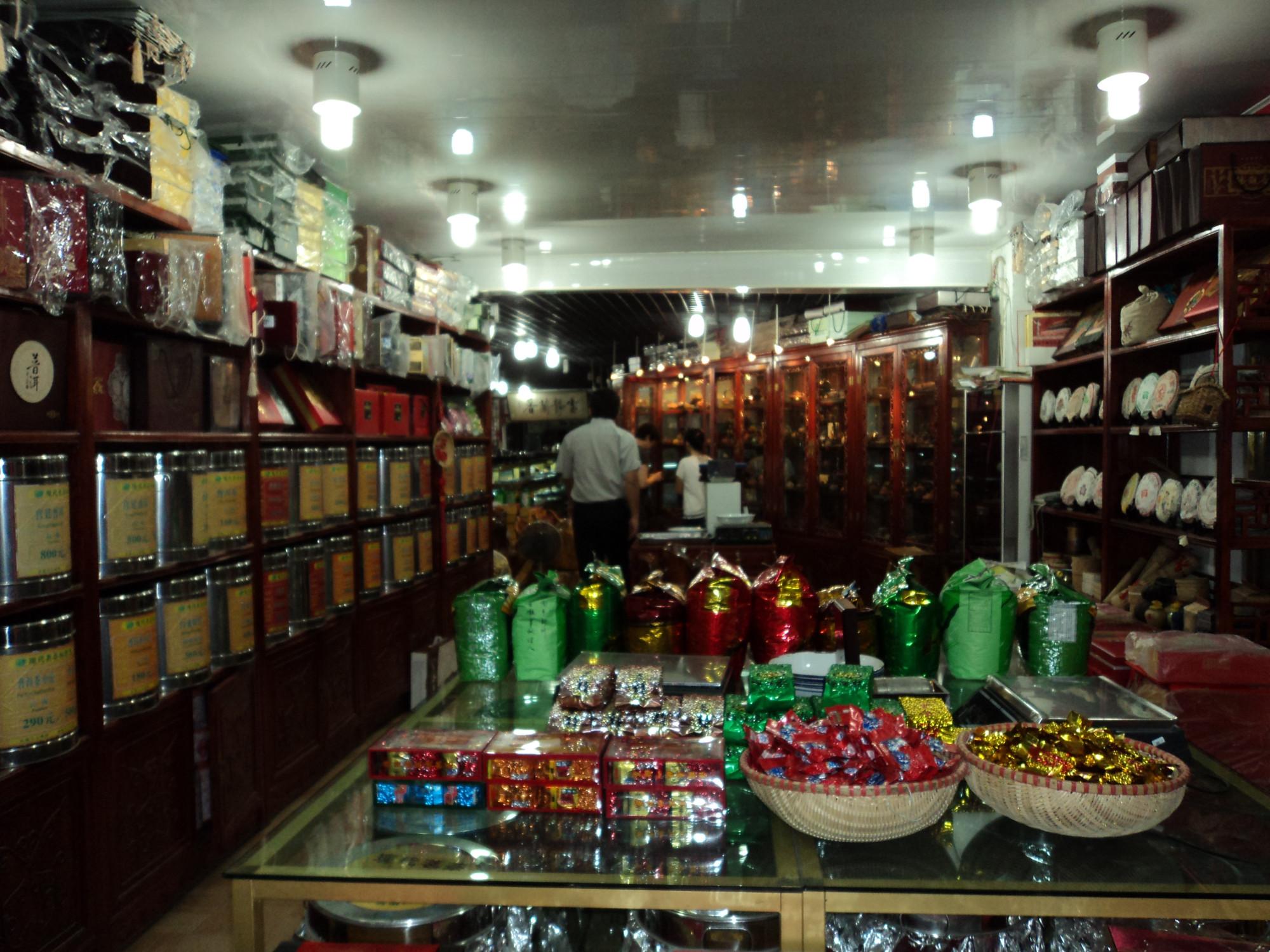 советские времена, фото чайных магазинов в китае официально профессиональные кинологи