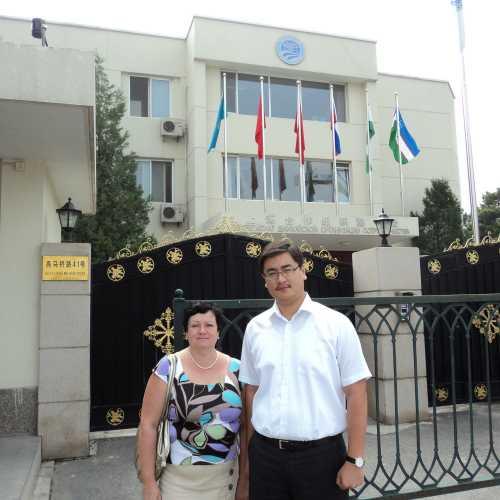 Пекин, ШОС с нашим Представителем.