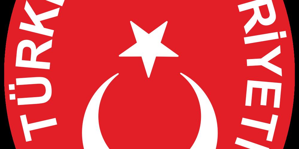 фото герб турции стоит