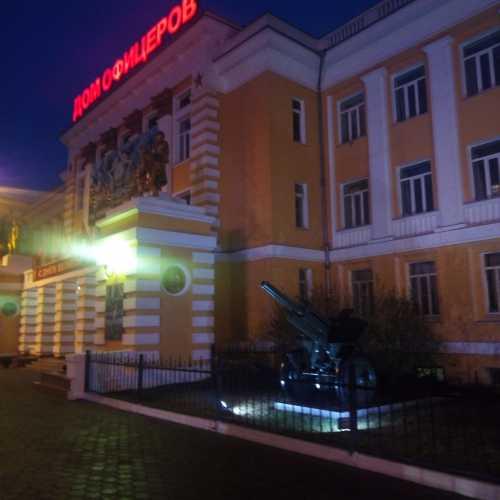 Читинский дом офицеров
