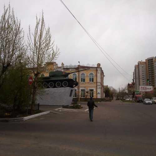 Chita, Russia