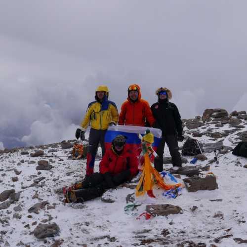 6962м вершина г.Аконкагуа