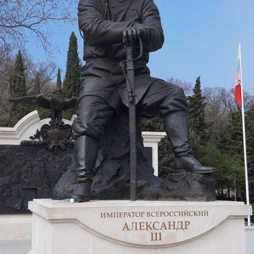 Livadiya, Crimea