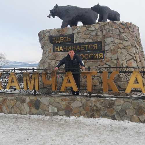 Petropavlovsk-Kamchatskii, Russia