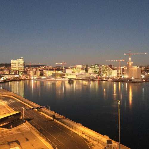 Прощай, Осло! Было здорово!!!