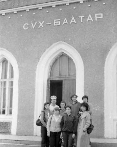 СухБатар 1982