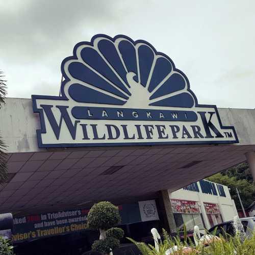 Langkawi Wildlife Park.<br/> Мини зоопарк или Парк дикой природы.<br/> <a href=