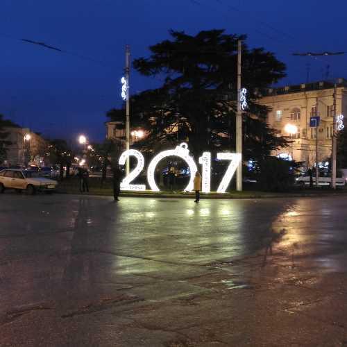 Площадь Лазарева/Lazareva square