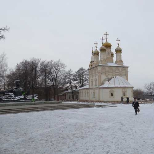 Ryazan, Russia