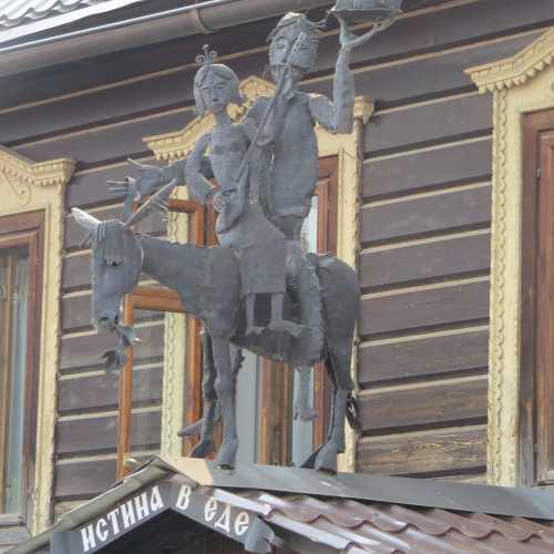 Таруса, Россия