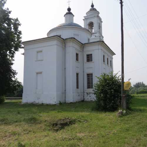 Tarusa, Russia