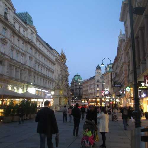 Вена. Улица Граббен. (17.09.2014)