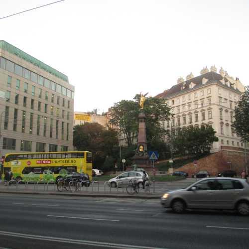 Вена. (17.09.2014)