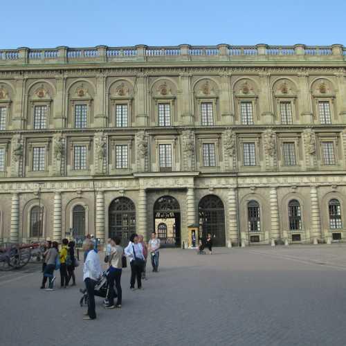 Стокгольм. (11.07.2013)
