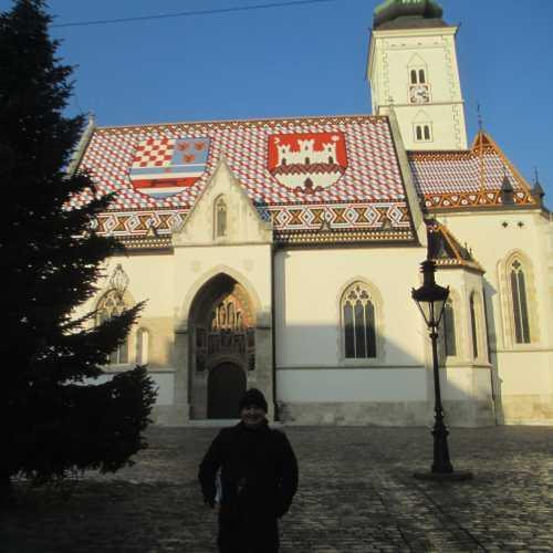 Загреб. Я на фоне церкви Святого Марка. (03.01.2017)