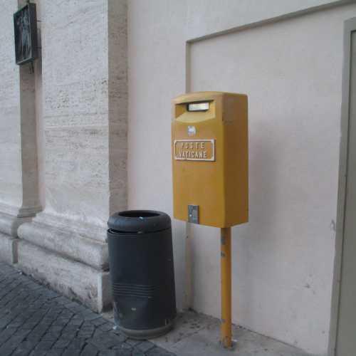 Ватикан. (10.07.2014)