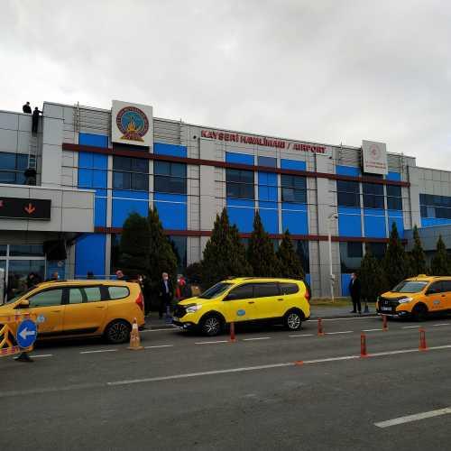 Аэропорт Кайсери. (06.11.2020)