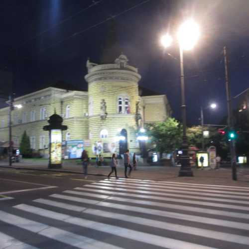 Белград. (13.09.2015)