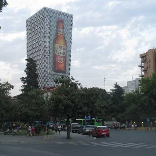 Тирана. (05.09.2015)