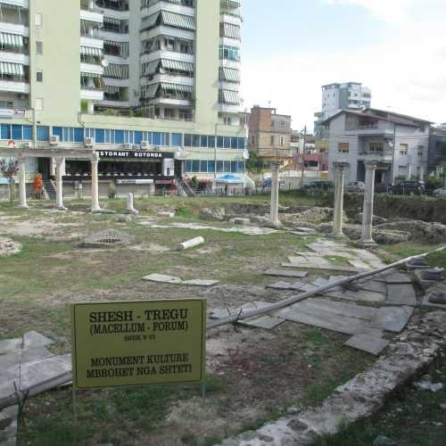 Дуррес. Развалины византийского форума. (06.09.2015)