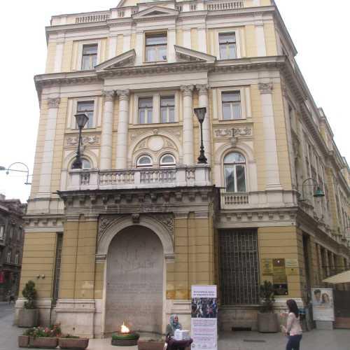 Сараево. Вечный огонь. (07.09.2015)