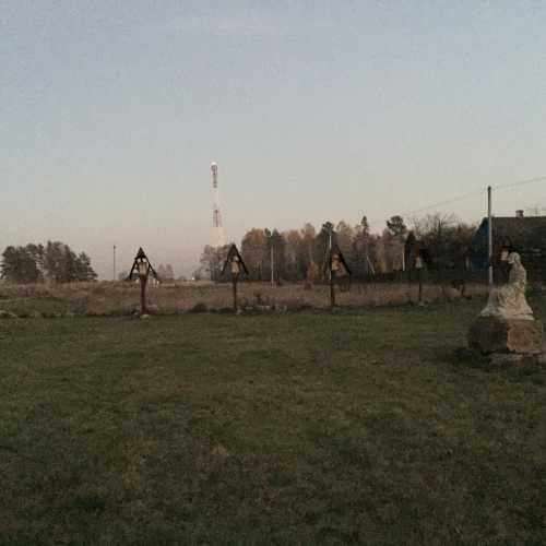 Санктуарий в деревне Боровиковщина, Беларусь