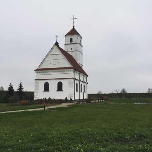 Zaslavl, Belarus