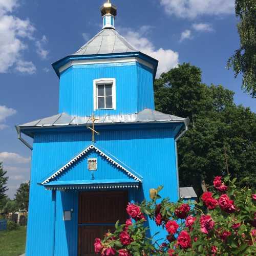 Туров, Беларусь