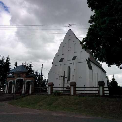 Iškaldź, Belarus
