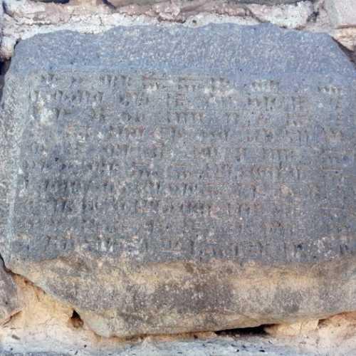 Erebuni Fortress. 782 B.C.