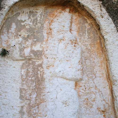 The Sumerian sign near Beirut.<br/> Шумерский знак недалеко от Бейрута.