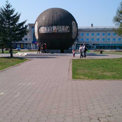 Omsk, Russia