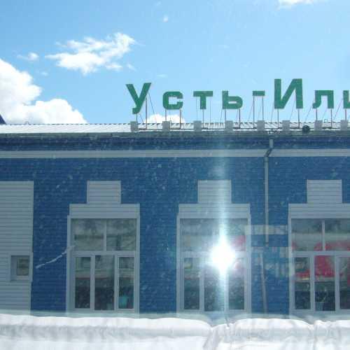 Ust-Ilimsk, Russia