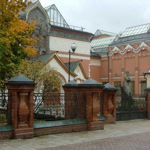 Москва. Третьяковская галлерея.