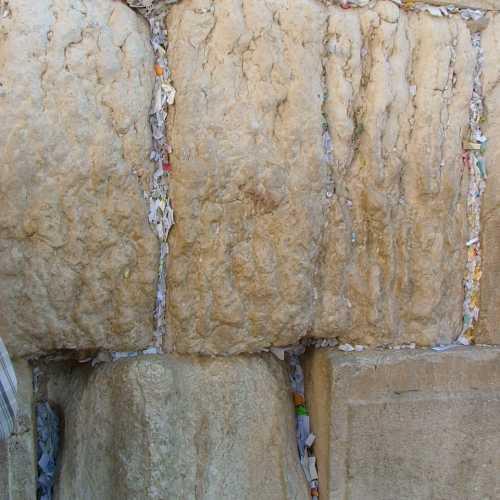 Стена Плача, Israel