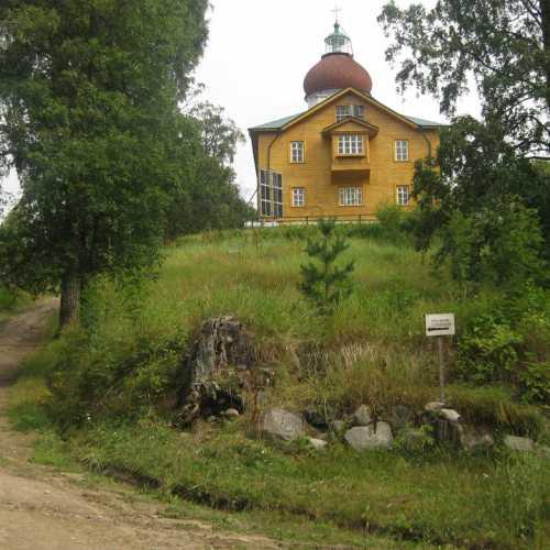Секирная гора, Россия