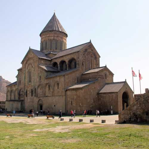 Mtshkheta
