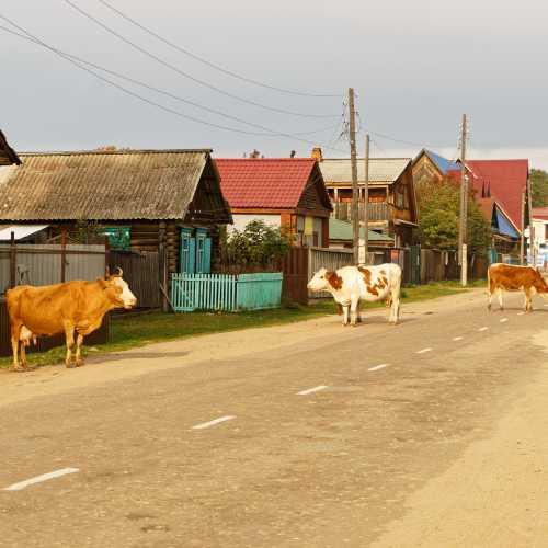 Горячинск, Russia