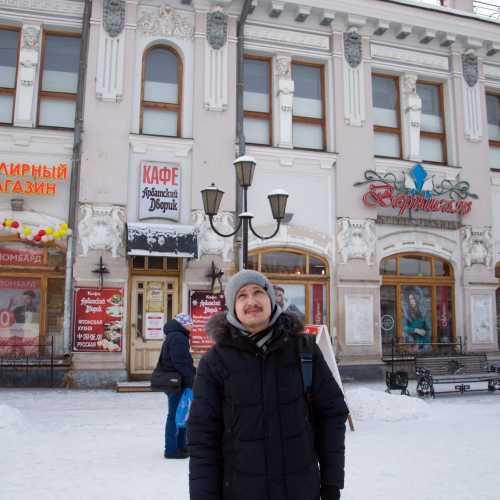 г. Иркутск. Улица Урицкого. Местный, так сказать, Арбат! 2016 г.
