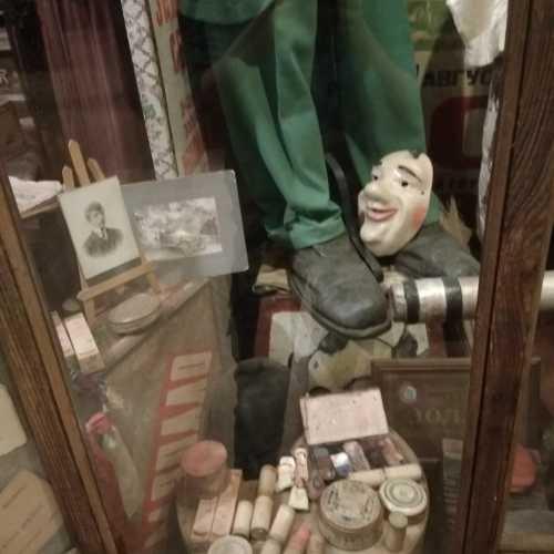 Музей одной улицы, Украина