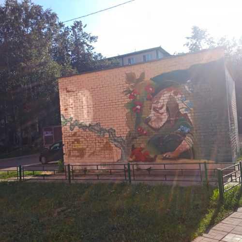 Приятный граффити на закате…