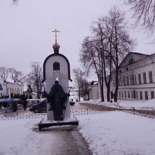 Kalyazin, Russia