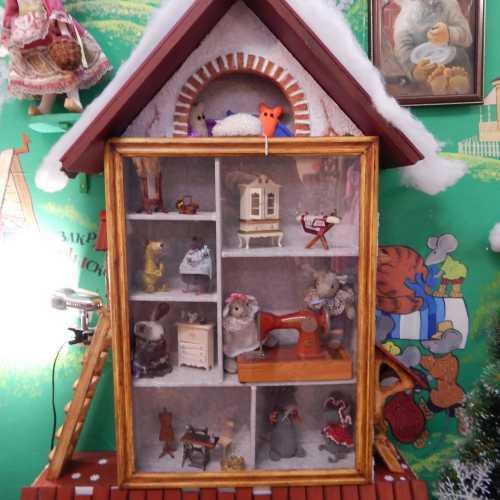 Музей Мышки
