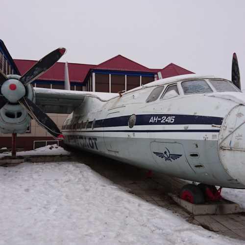 Самолет АН-24, Russia