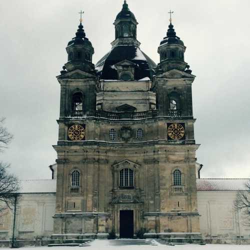 Пажайслисский монастырь, Литва