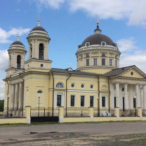 Шкинь, Russia