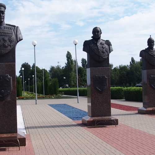 Третье ратное поле России