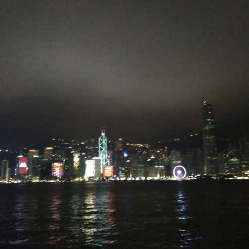 Island HongKong