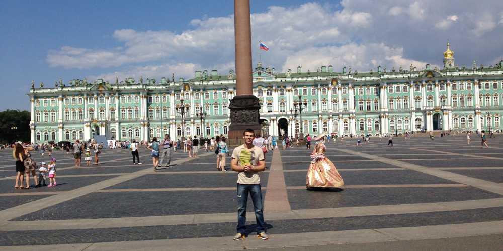Россия фото